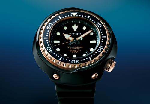Seiko Marinemaster Professional 1000m Diver's