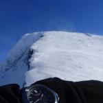 Hřeben vedoucí na vrchol Ähpar.