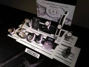 seiko-presage-display